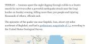 lead earthquake